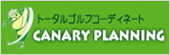 canaryplan
